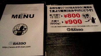 2011_05_20_15_07_21.jpg