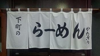 2011_08_21_13_48_58.jpg