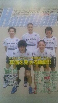 2011_09_28_12_37_58.jpg