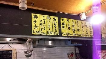 2011_11_27_11_47_10.jpg