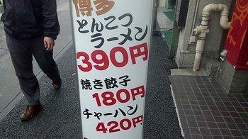 2011_12_22_13_04_50.jpg