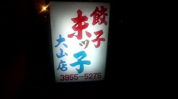 2012_01_21_22_41_08.jpg