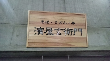 2012_02_15_12_20_52.jpg