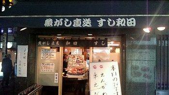 2012_02_23_20_51_04.jpg
