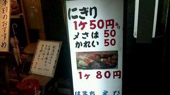 2012_02_23_20_51_24.jpg
