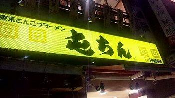 2012_03_25_00_37_38.jpg