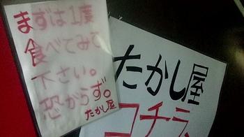 2012_05_27_16_24_49.jpg